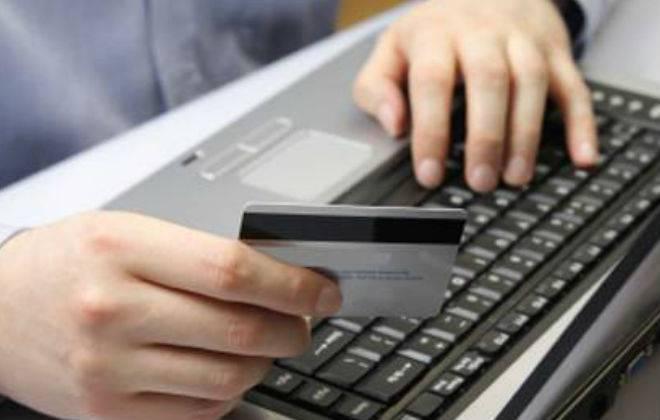 Lista negra do comércio eletrônico é atualizada