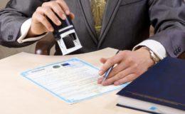 Sancionada lei que dispensa reconhecimento de firma e autenticação de documento em órgãos públicos.